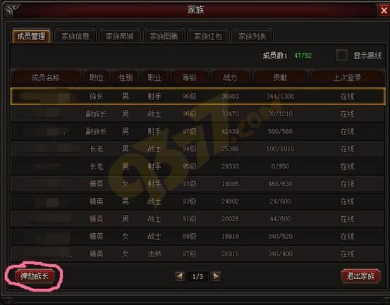 QQ截图20151028155834_副本.jpg