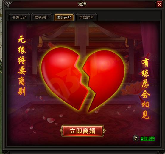 9377皇图离婚