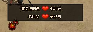 9377皇图婚礼祝福