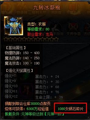 wpsF453.tmp.jpg