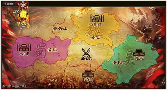 盛世三国2系统