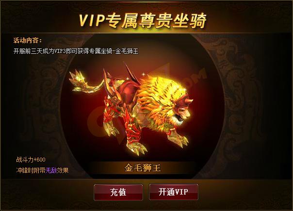 09-1-金毛狮王.png