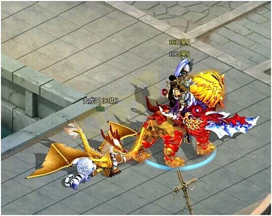 盛世三国2双人坐骑.jpg