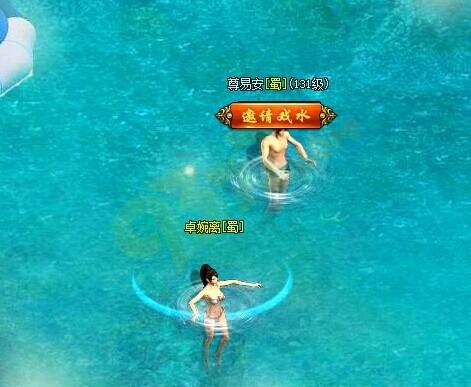 盛世三国2泳池派对.jpg