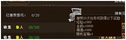 圣剑神域日常功能.jpg