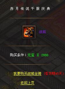 QQ截图20150506113110.jpg