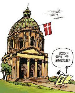 丹麦告别现金 成为全球首个无现金国家
