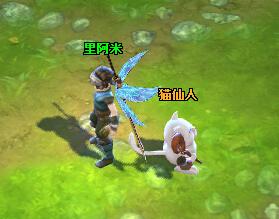 9377圣剑神域翅膀3.jpg