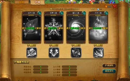 9377圣剑神域护魂迷宫3.jpg