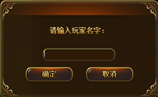 9377圣剑神域好友3.jpg