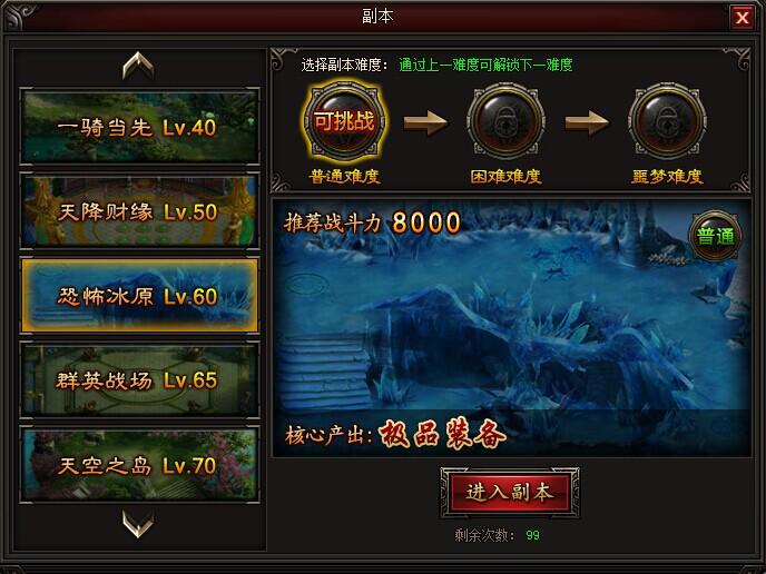 QQ图片20150716164029.jpg