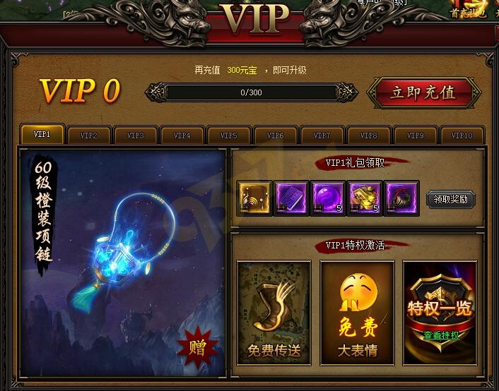 皇图VIP