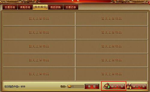 天书交易系统2.jpg