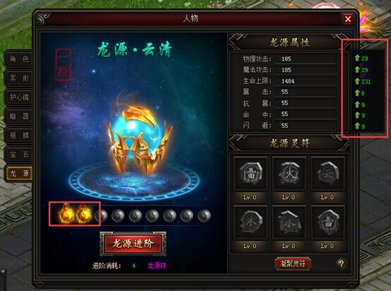 9377皇图龙源灵符.jpg