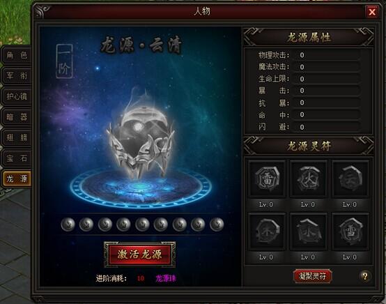 9377皇图龙源系统.jpg