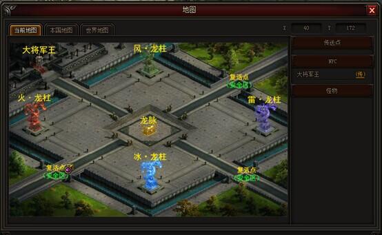 9377皇图圣域争夺地图.jpg