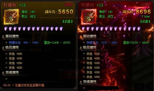9377皇图红装.jpg