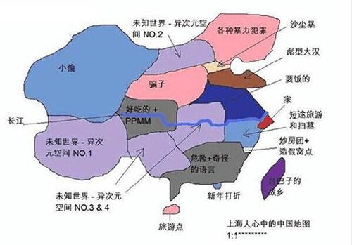"""中国偏见地图出炉:网上曾经流传一份""""世界偏见地图"""",展现了各个"""