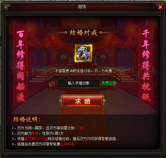 9377皇图求婚.jpg