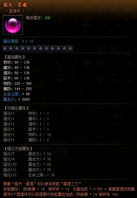 QQ图片20160115184059.jpg
