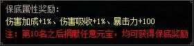 QQ图片20160119162431.jpg