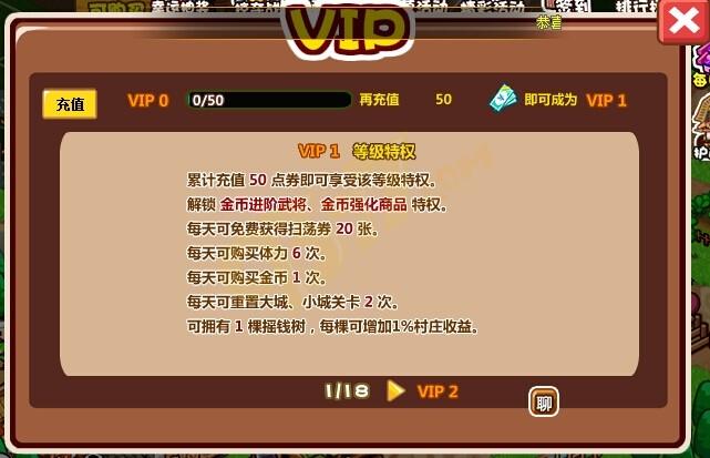 VIP1.jpg