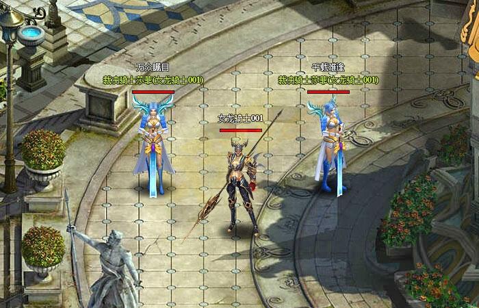幻兽起源职业介绍职业介绍女龙骑士