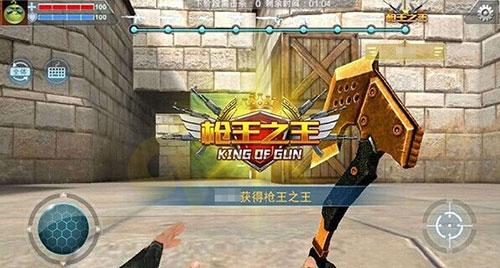 9377枪战英雄枪王之王