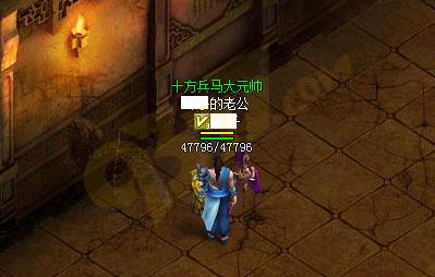 赤月传说镇魔值头衔封号