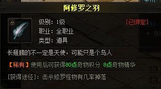 wps39B2.tmp.jpg